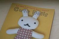 Cute_dolls_2
